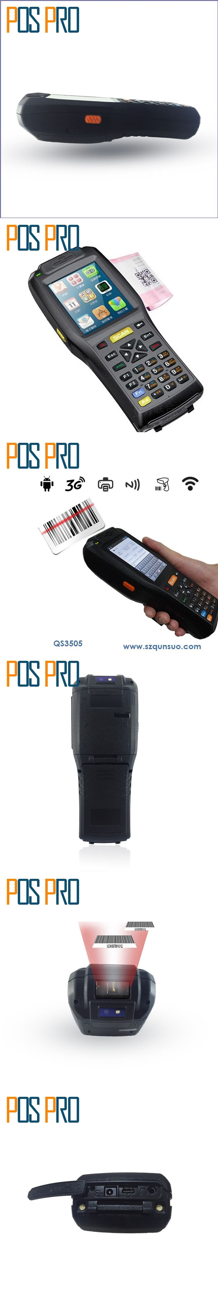 IPDA015 Android Portable Computer 58mm Thermal Printer 1D 2D QR Barcode Scanner handheld terminal GPS Fingerprint Card Reader