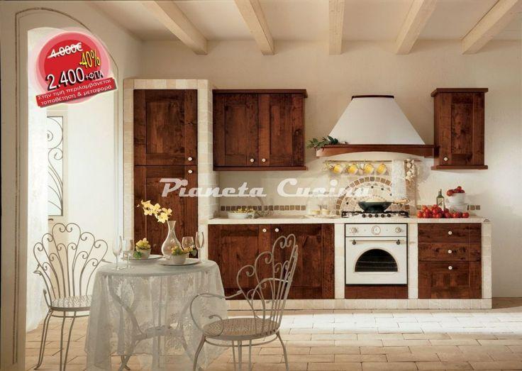 Επιπλο κουζινας Luisa 1