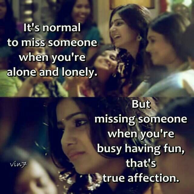 Love Missing Quotes For Him In Tamil