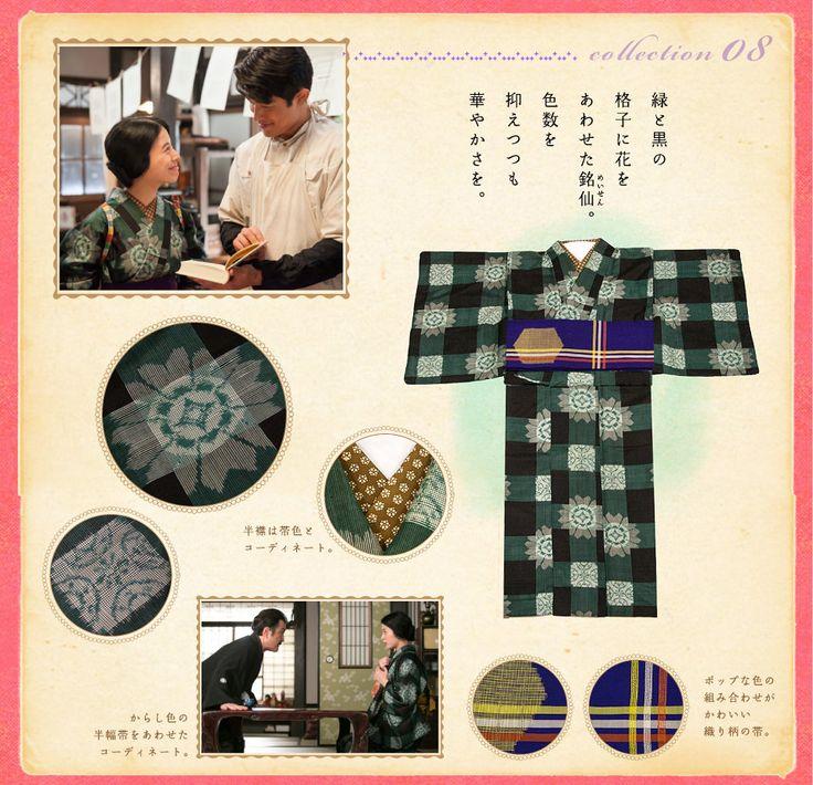ギャラリー 07 安東はなから村岡花子へ 花子的ファッション|NHK連続テレビ小説「花子とアン」