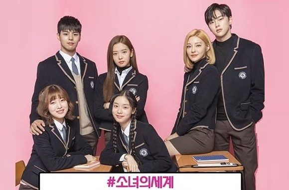 Drama Korea The World of My 17 Subtitle Indonesia di 2020 | Drama korea,  Drama, Harga diri