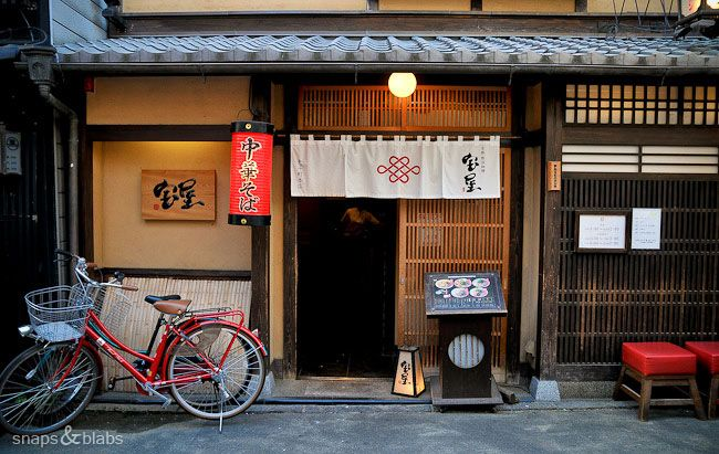 This saga starts quite simple actually, as most addictions do I suppose. I read somewhere about a ramen noodle alley in Kyoto Station and figured it will be a good place  … Continue reading →