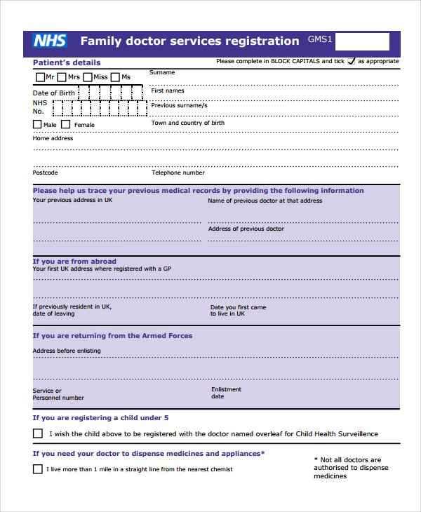 The 25+ best Registration form sample ideas on Pinterest Diapers - employee application forms