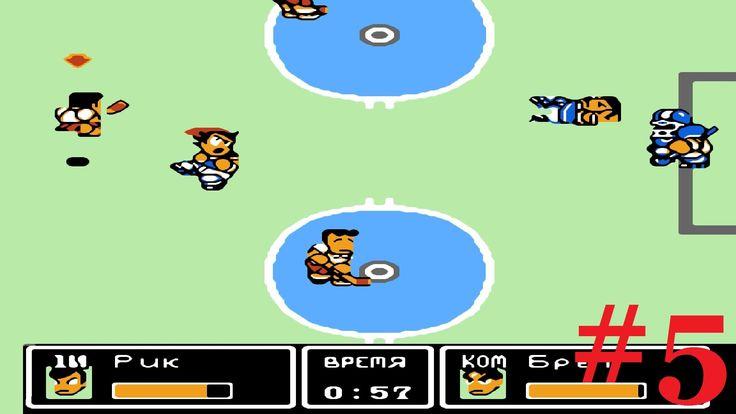 Ike ike nekketsu hockey bu Прохождение Хоккей Часть #5