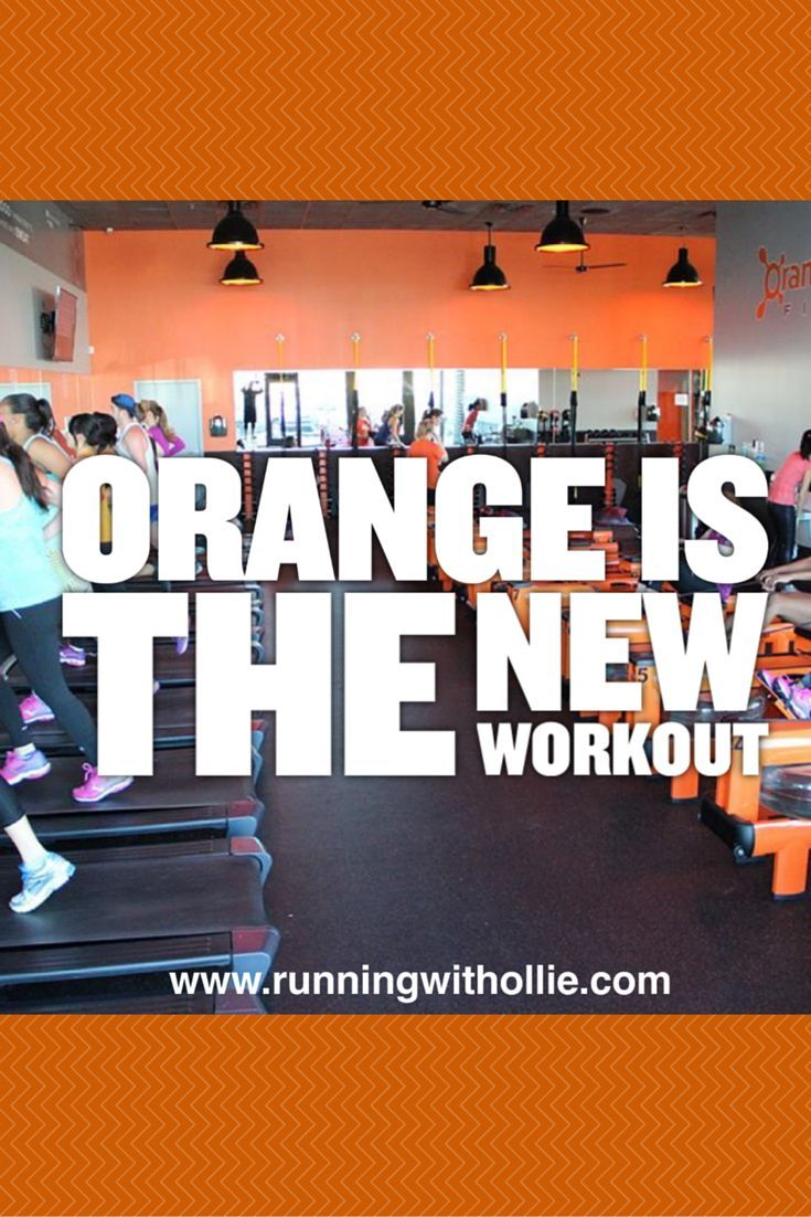 cool Orange is the new workout. How to have fun and burn major calories in 60 minutes...