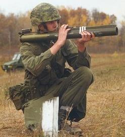 M72 LAW antitank rocket launcher (USA). WFH.
