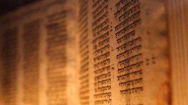 La copia más antigua de la Biblia hebrea ha sido reconocida oficialmente por la Organización de las Naciones Unidas para la Educación, la Ciencia y la Cultura (UNESCO) como un tesoro mundial.