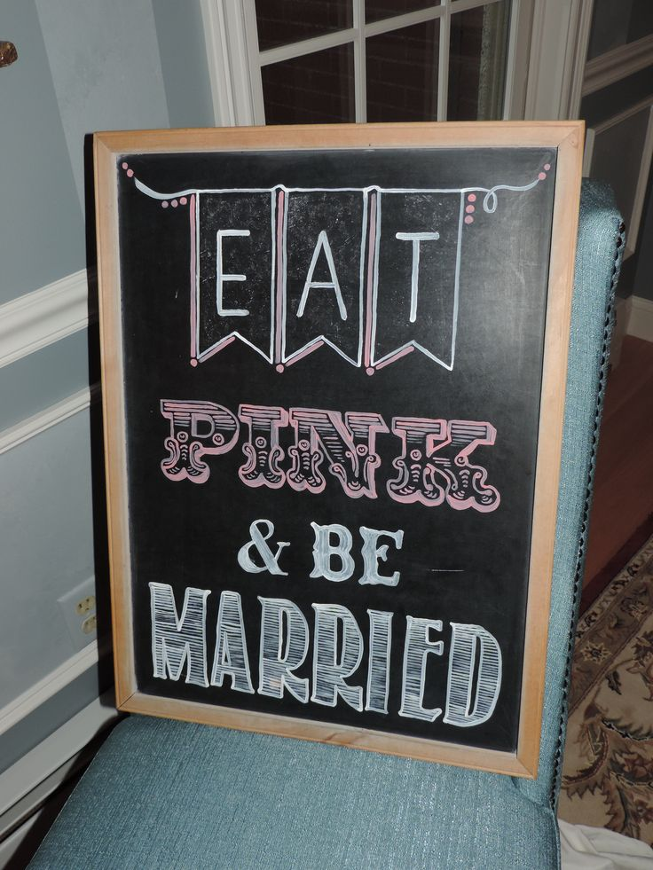 wedding shower invitations omaha%0A Eat  Pink   u     Be Married   Chalkboard Bridal Shower