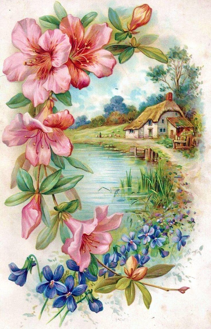 Открытка с рисунком цветов, поздравление рождением