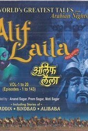 Alif Laila Full Episode 1. Alif Laila contains stories from One Thousand and One Nights.
