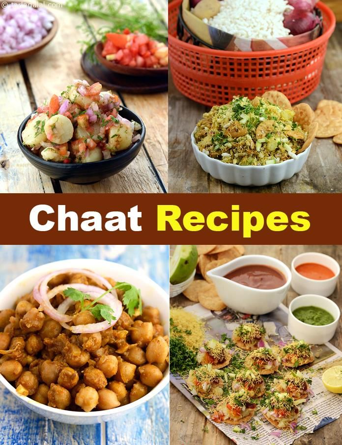 330 Chaat Recipes, Indian Chaat Recipes, Tarladalal com