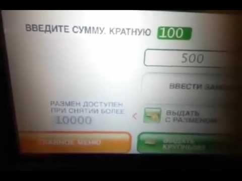 Автоматическая программа по заработку денег Александра Россошанского 2