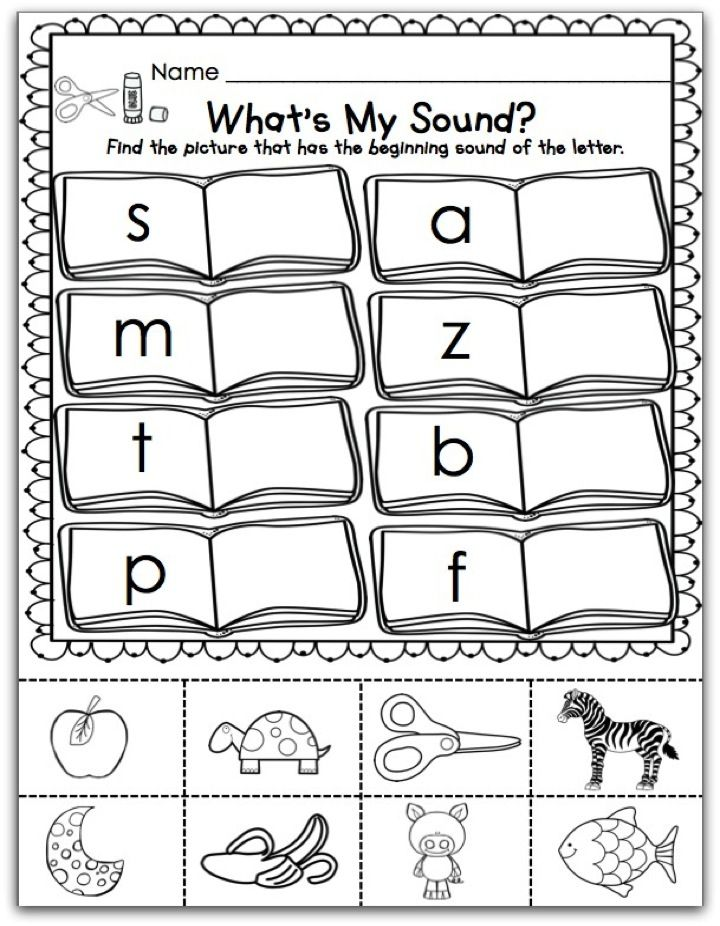 Check out this freebie that's perfect for the beginning of kindergarten!   http://www.teacherspayteachers.com/Product/Back-to-School-Freebie-1327381