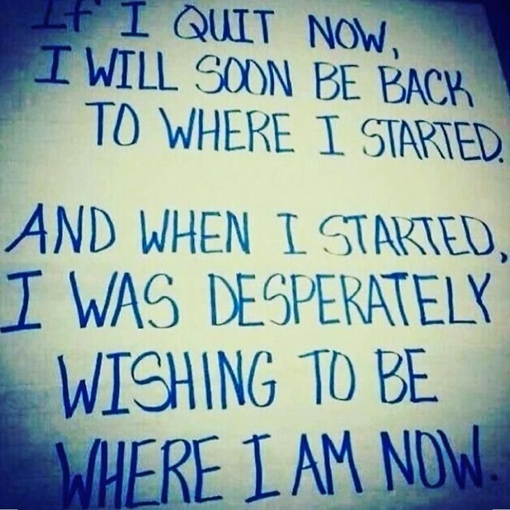 Inspirational Quotes On Pinterest: When Life Get Tough Remember How Far You've Come