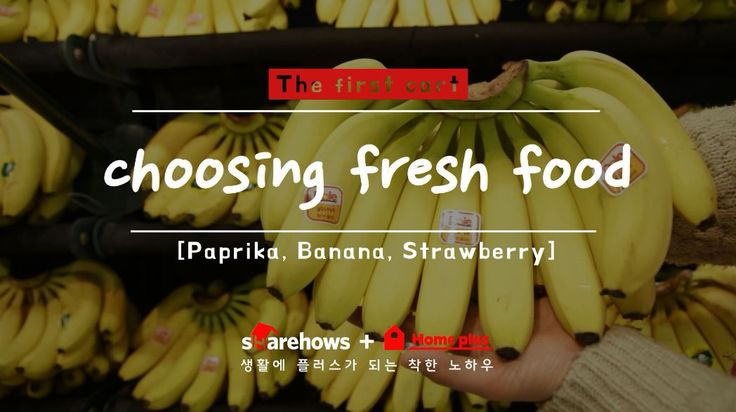 Learn to buy fresh fruits and veggies – that your mum would approve!