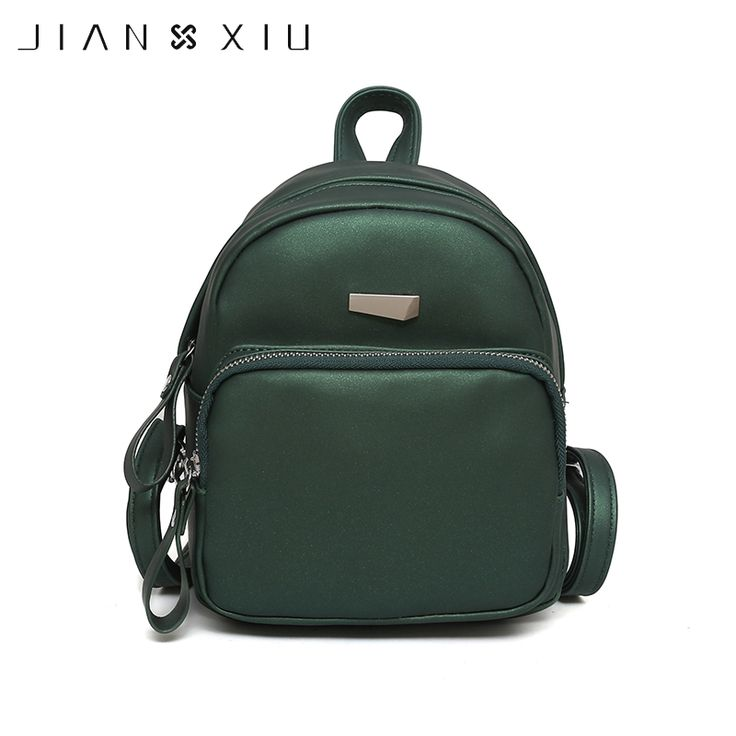 Find More Backpacks Information about JIANXIU Women's PU Leather Backpack for Teenagers Waterproof Zippers Preppy Style Rucksack Shoulder Bag Mochila Feminina,High Quality leather backpack,China backpack for teenagers Suppliers, Cheap backpack style from Shop2994082 Store on Aliexpress.com