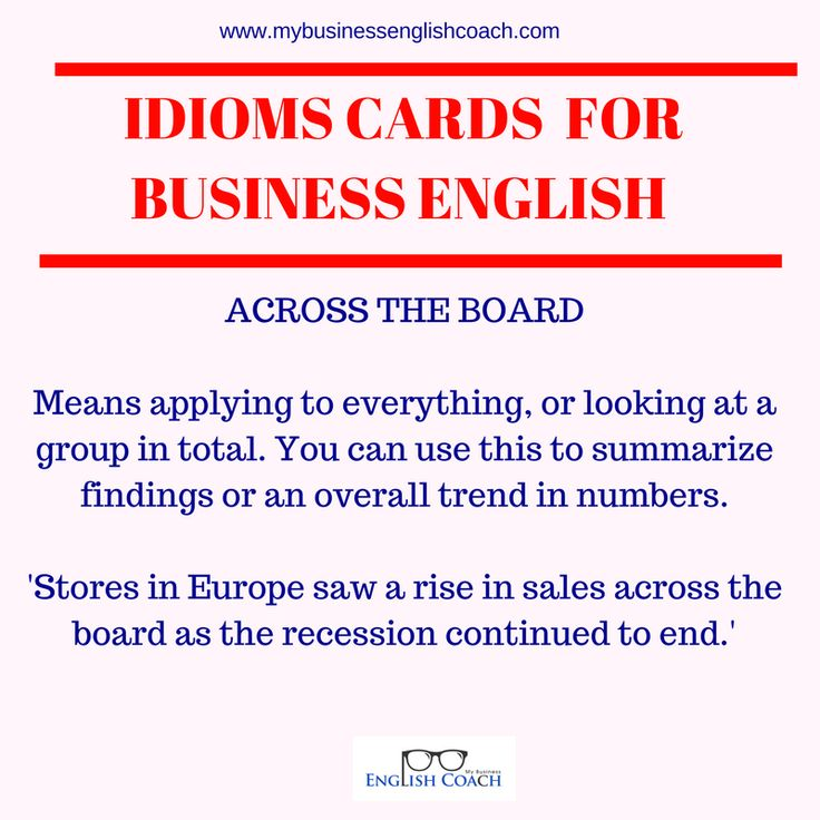 Business English Idiom : across the board | Improve your business English by learning some common business English idioms and phrases | Business English vocabulary | Business English learning