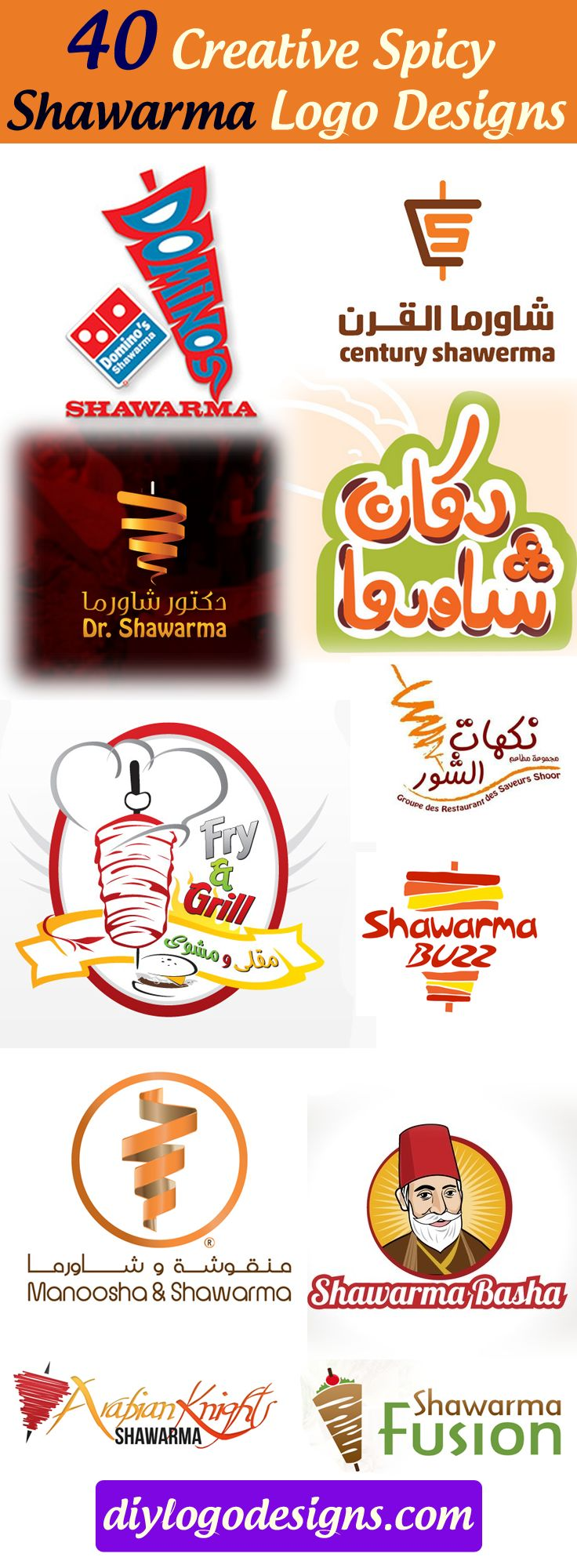 40 Creative Spicy Shawarma (شاورما) Logo Designs