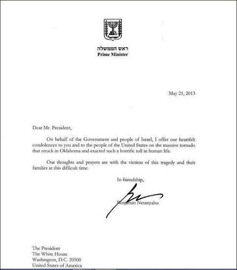 Condolence Letter Condolence Letter Condolence Letter Jewish   Condolence  Letter