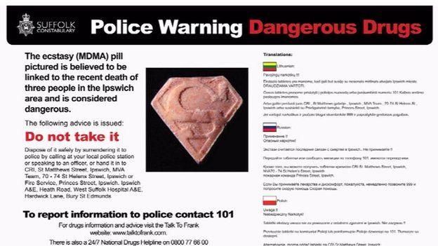Suffolk dangerous drugs warning leaflet