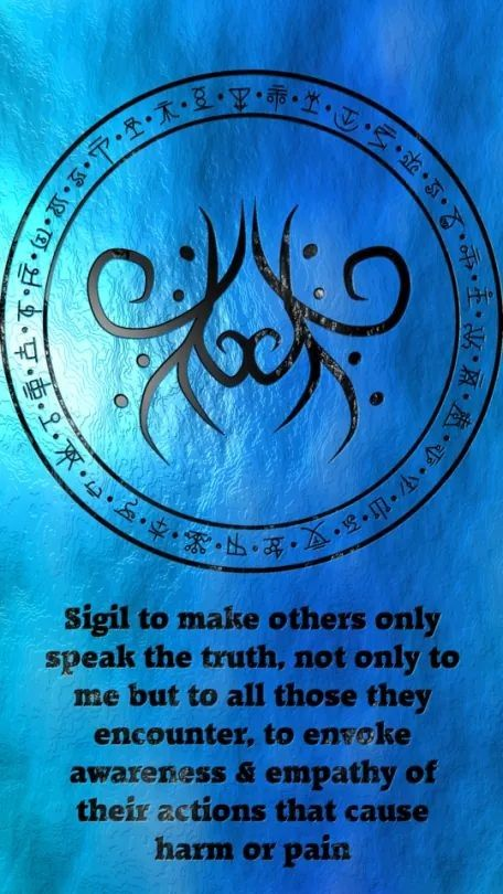 Sigil for truth