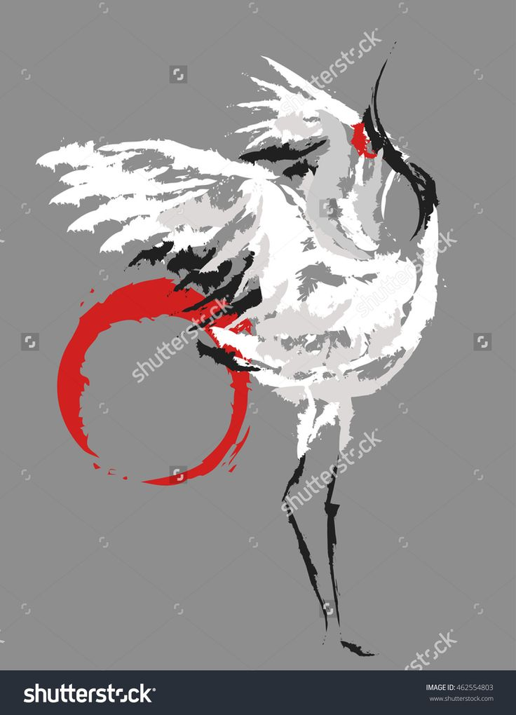Stylized Dancing Japanese Crane On The Background The Red Sun Stock Vector Illustration 462554803 : Shutterstock