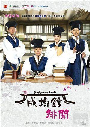 Hasil gambar untuk Sungkyunkwan Scandal