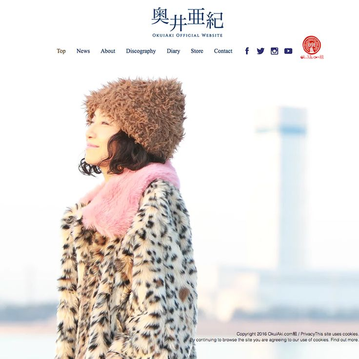 Okuiaki Website
