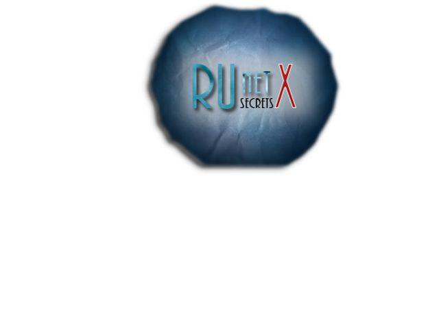 RuNetSekretsX