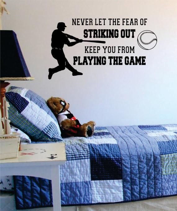 Never Let The Fear of Striking Out Baseball Quote Sports Decal Sticker Wall Vinyl - boop decals - vinyl decal - vinyl sticker - decals - stickers - wall decal - vinyl stickers - vinyl decals