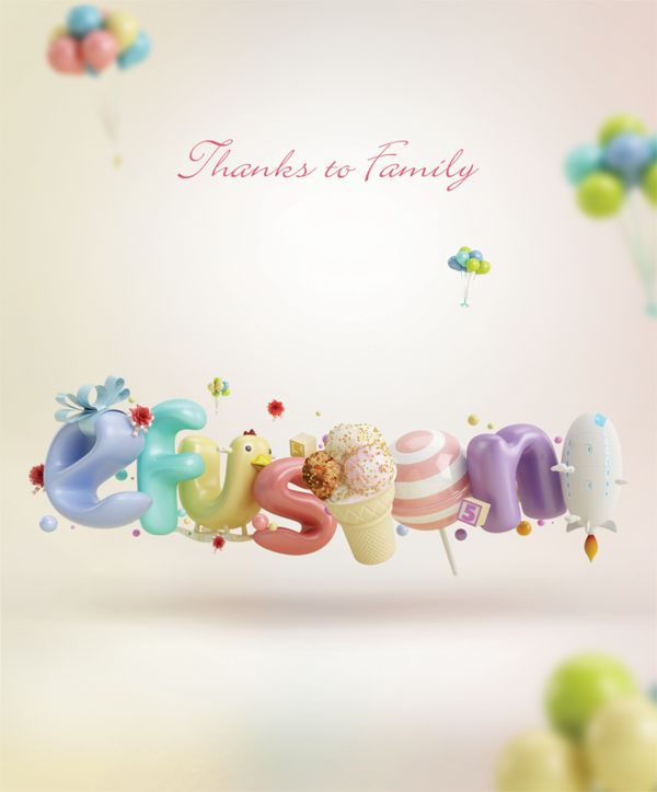 Thanks to Family by Sion junghwan: Nice Types, Illustrations Typography, 3D Design, Typography Design, Sion Junghwan, Cg Basic Typography 3D, Types Attack, Design Posters, 3D Typography