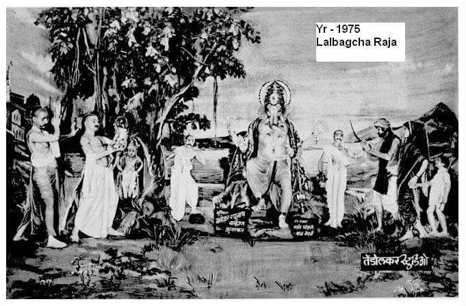 Lalbaugcha Ganesh Image 1975