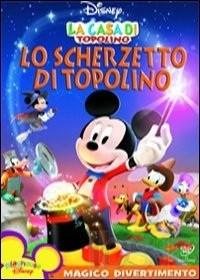 Film per la festa dei bambini. Speciale Halloween - Sottocoperta.net: viaggi, enogastronomia, culture