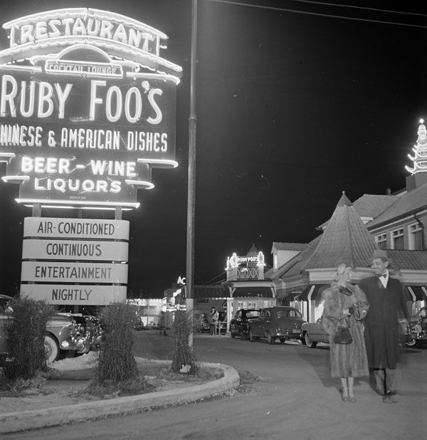 If you're a Montrealer of a certain age,  you'll know of the legendary Ruby Foo's.