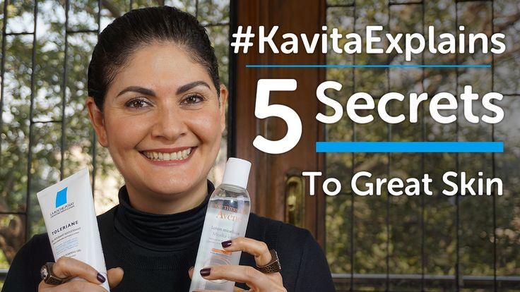 Welcome to the first in a new series which begins today - #KavitaExplains, in which you get to hear all about products and techniques that help you achieve your personal beauty goals.