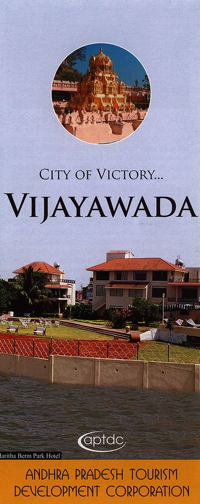 https://flic.kr/p/FUgxb7 | Vijayawada, City of Victory...; 2008, Andhra Pradesh state, India | tourism travel brochure | by worldtravellib World Travel library