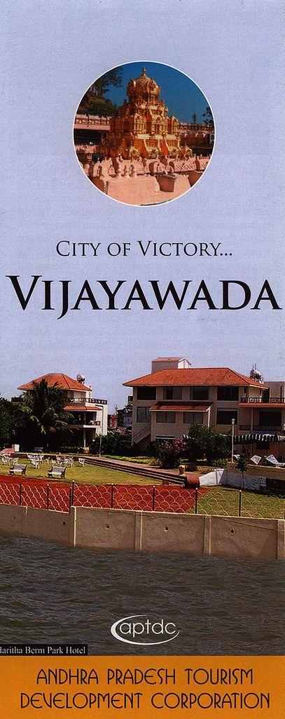 https://flic.kr/p/FUgxb7 | Vijayawada, City of Victory...; 2008, Andhra Pradesh state, India | tourism travel brochure | by worldtravellib World Travel library