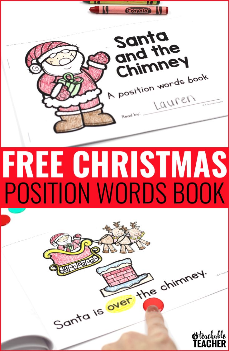 Christmas position words book - This free reading activity is perfect for Kindergarten. They can practice reading and position words!