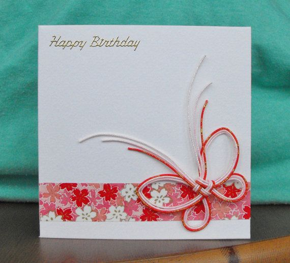 34 best images about Oriental greeting cards origami – How to Make Origami Birthday Cards