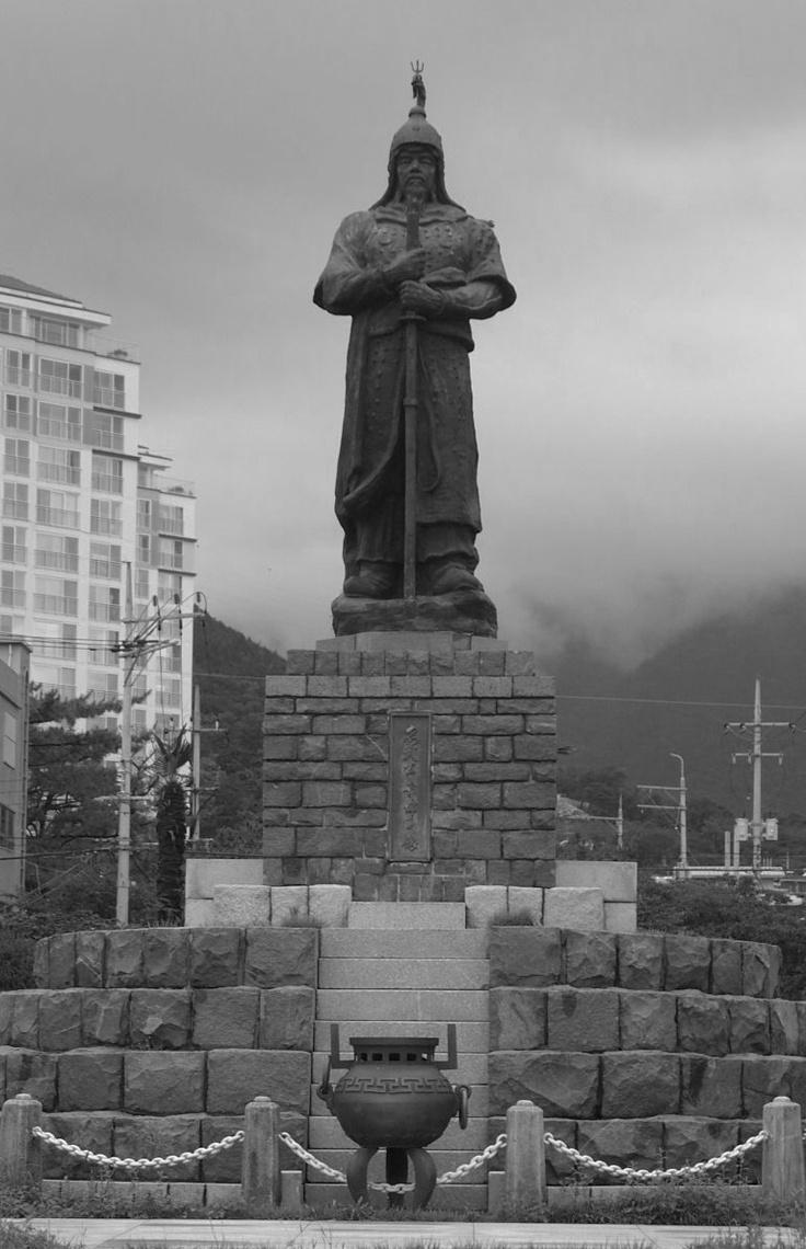 Statue in Jinhae, South Korea