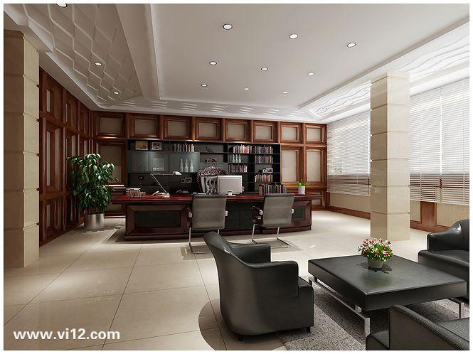 Executive Office Decor