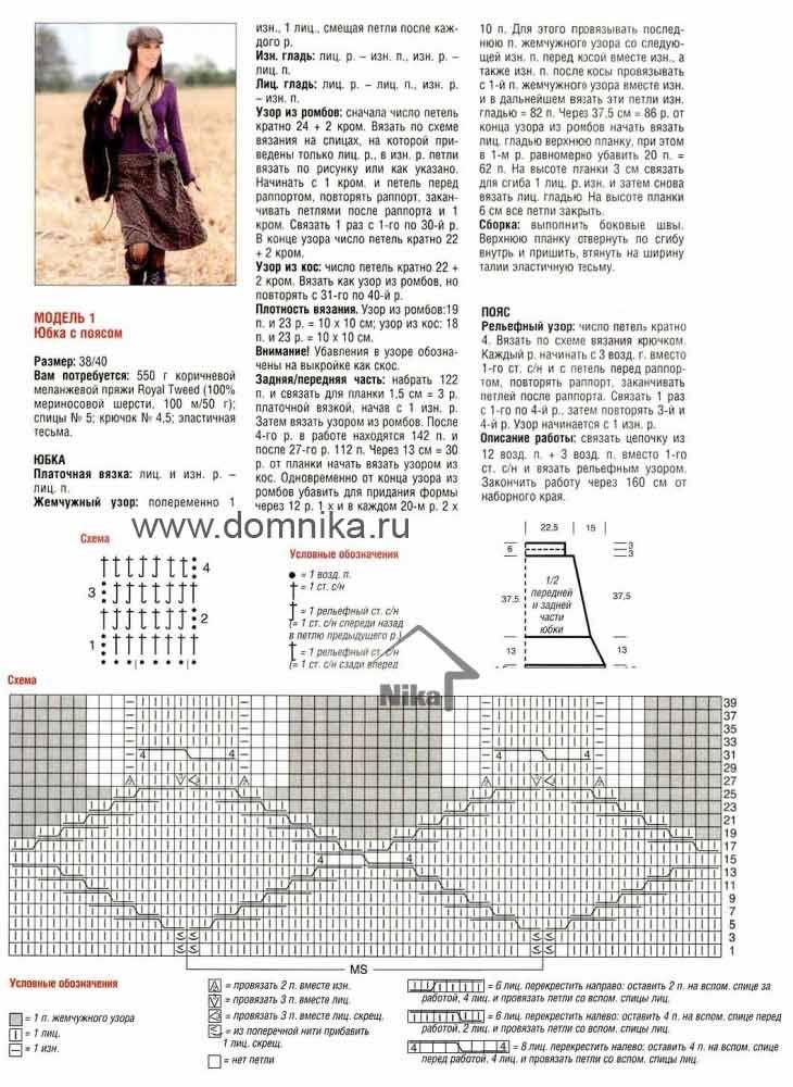 ubka_osen2.jpg (730×1000)