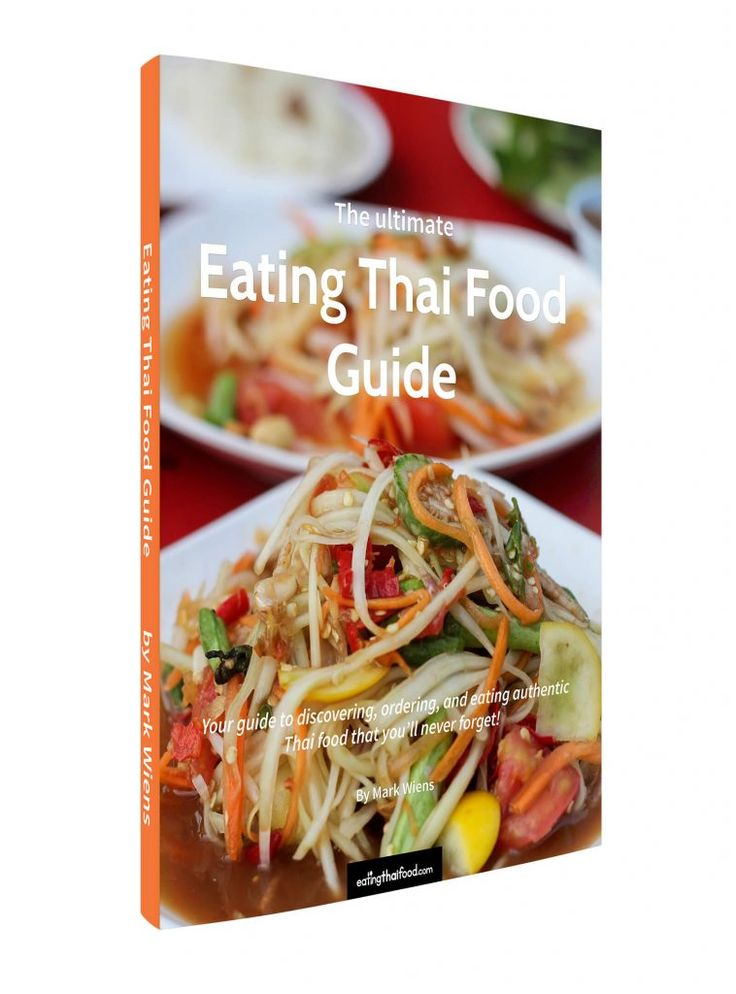 Eating Thai Food Guide | The Ultimate Eating Thai Food Guide eBook (2017 Edition) is your comprehensive guide to eating the best Thai food! If you're coming to Thailand for the food, this guide will help you learn the ins-and-outs of Thai cuisine, how to find and order specific Thai dishes (with restaurant suggestions), and how to eat Thai food the Thai way!