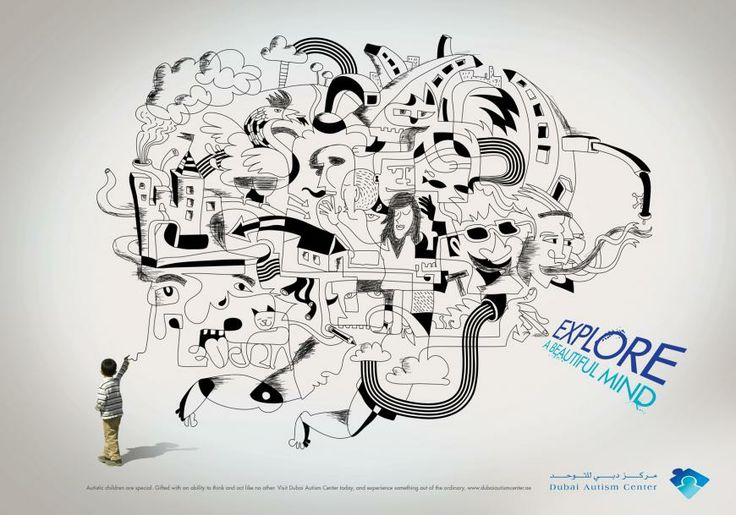 Dubai Autism Center: Beautiful Mind, 2