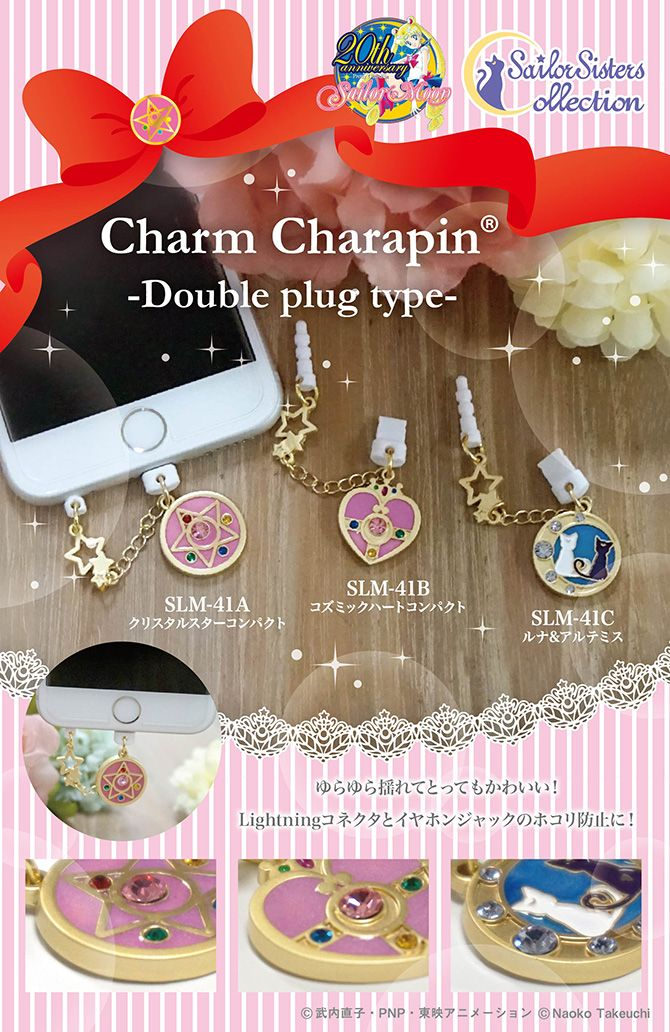 Sailor Moon Charm Charapin Double Plug Type
