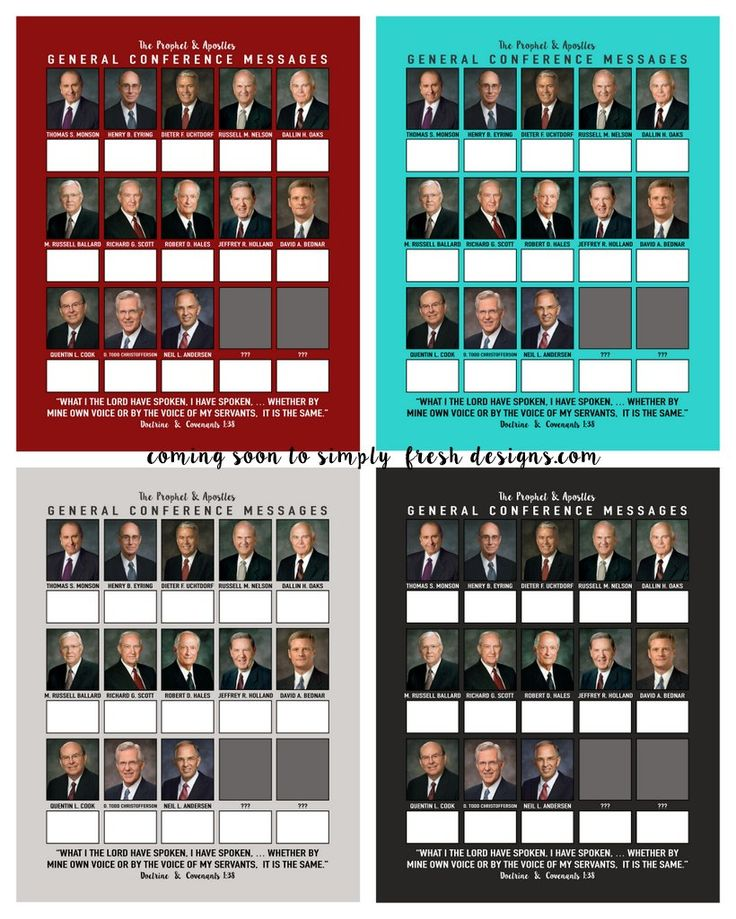 coming soon to Simply Fresh Designs... *FREEBIE* ... updated Apostles and Prophet General Conference Message board!