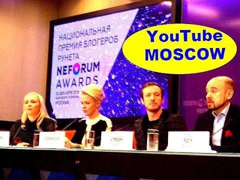 Премия блогеров NeForum Awards ► Кирилл Литовинский: стратегии YouTube