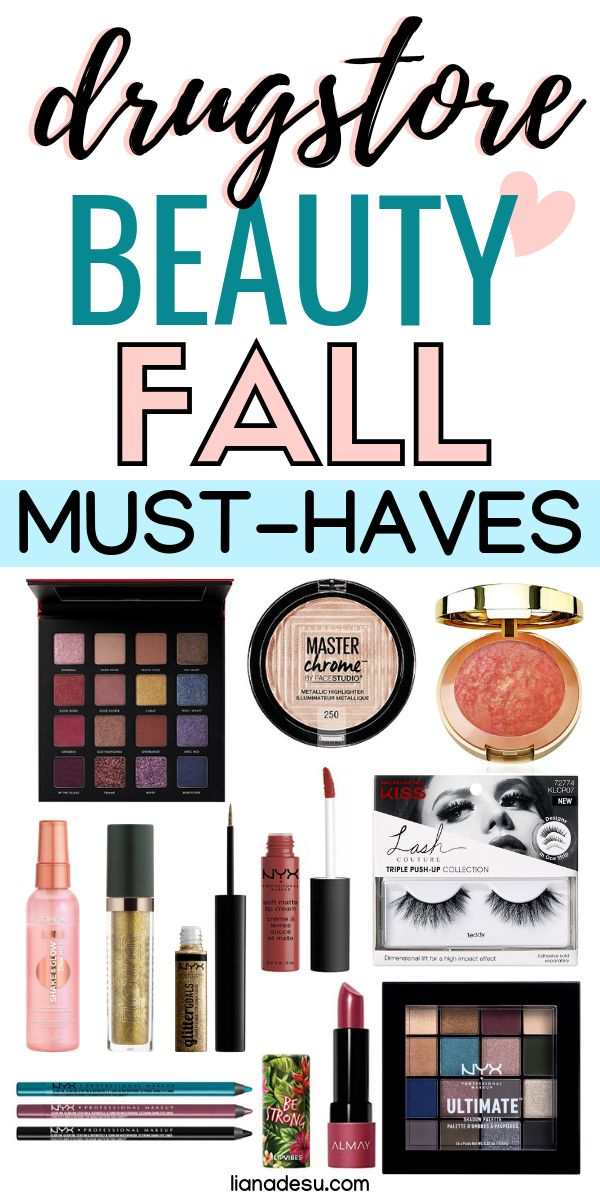 Fall/Autumn Drugstore Makeup Must-Haves