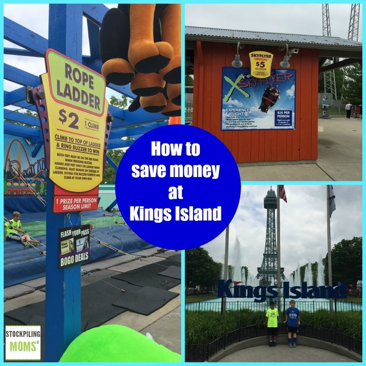How to save money at Kings Island amusement park in Cincinnati, OH
