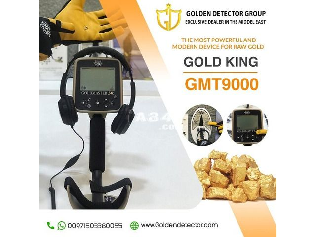 The New Metal Detector 2020 Gmt 9000 Gold Detector Metal Detector Detector